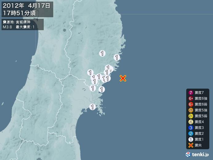地震情報(2012年04月17日17時51分発生)
