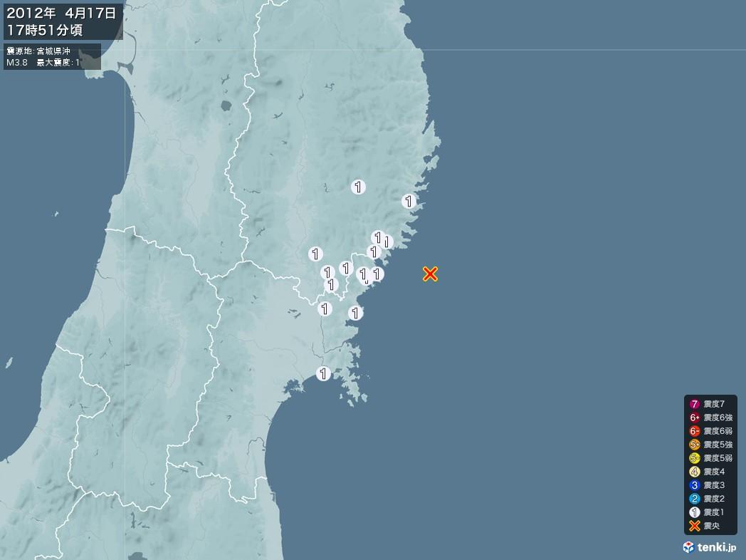 地震情報 2012年04月17日 17時51分頃発生 最大震度:1 震源地:宮城県沖(拡大画像)