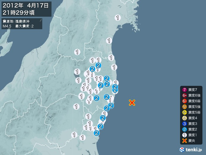 地震情報(2012年04月17日21時29分発生)