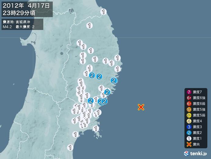 地震情報(2012年04月17日23時29分発生)