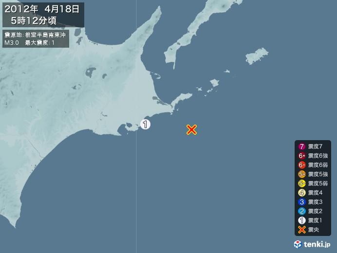 地震情報(2012年04月18日05時12分発生)