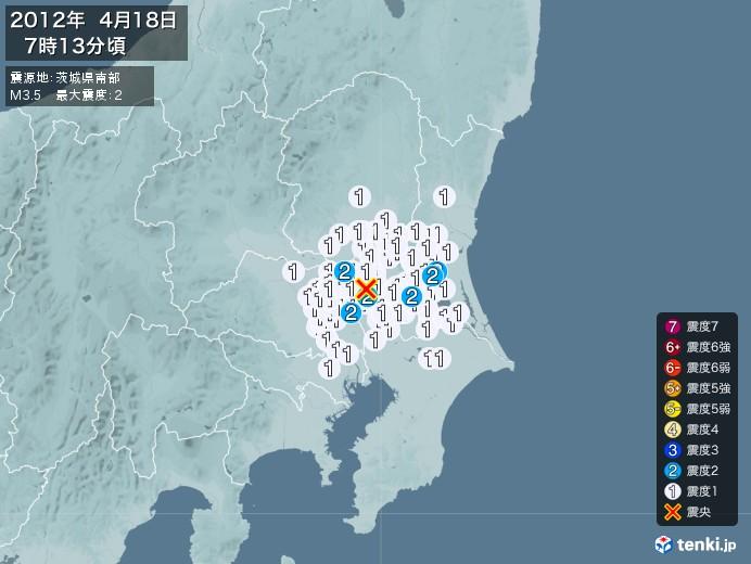 地震情報(2012年04月18日07時13分発生)