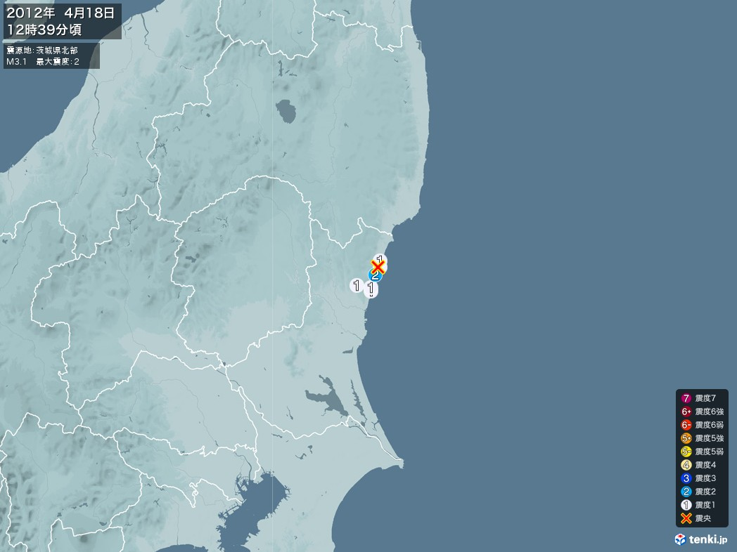 地震情報 2012年04月18日 12時39分頃発生 最大震度:2 震源地:茨城県北部(拡大画像)