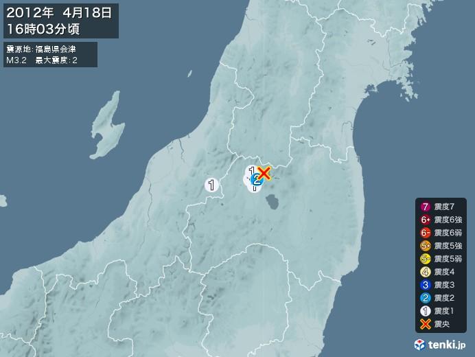 地震情報(2012年04月18日16時03分発生)