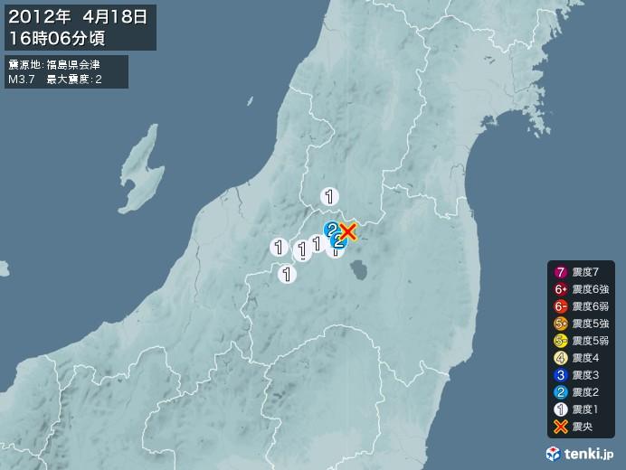 地震情報(2012年04月18日16時06分発生)