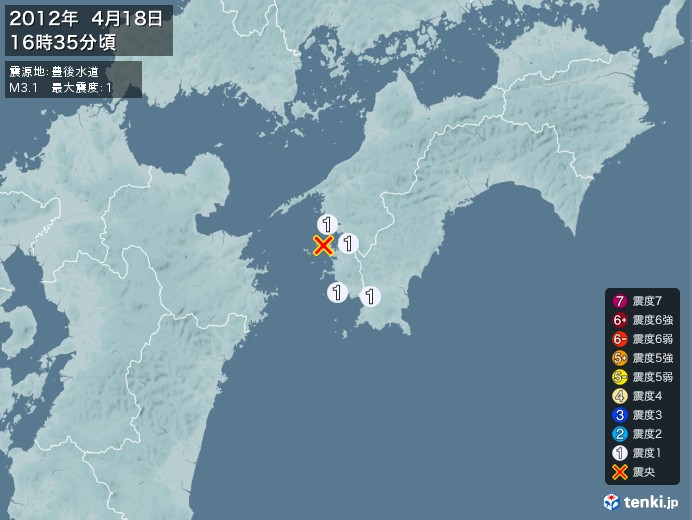 地震情報(2012年04月18日16時35分発生)