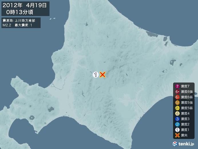 地震情報(2012年04月19日00時13分発生)