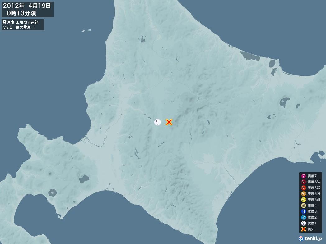 地震情報 2012年04月19日 00時13分頃発生 最大震度:1 震源地:上川地方南部(拡大画像)