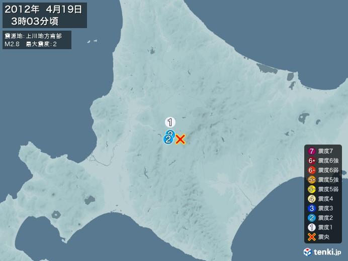 地震情報(2012年04月19日03時03分発生)