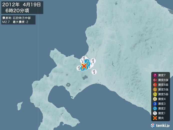 地震情報(2012年04月19日06時20分発生)