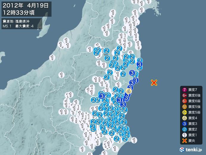 地震情報(2012年04月19日12時33分発生)