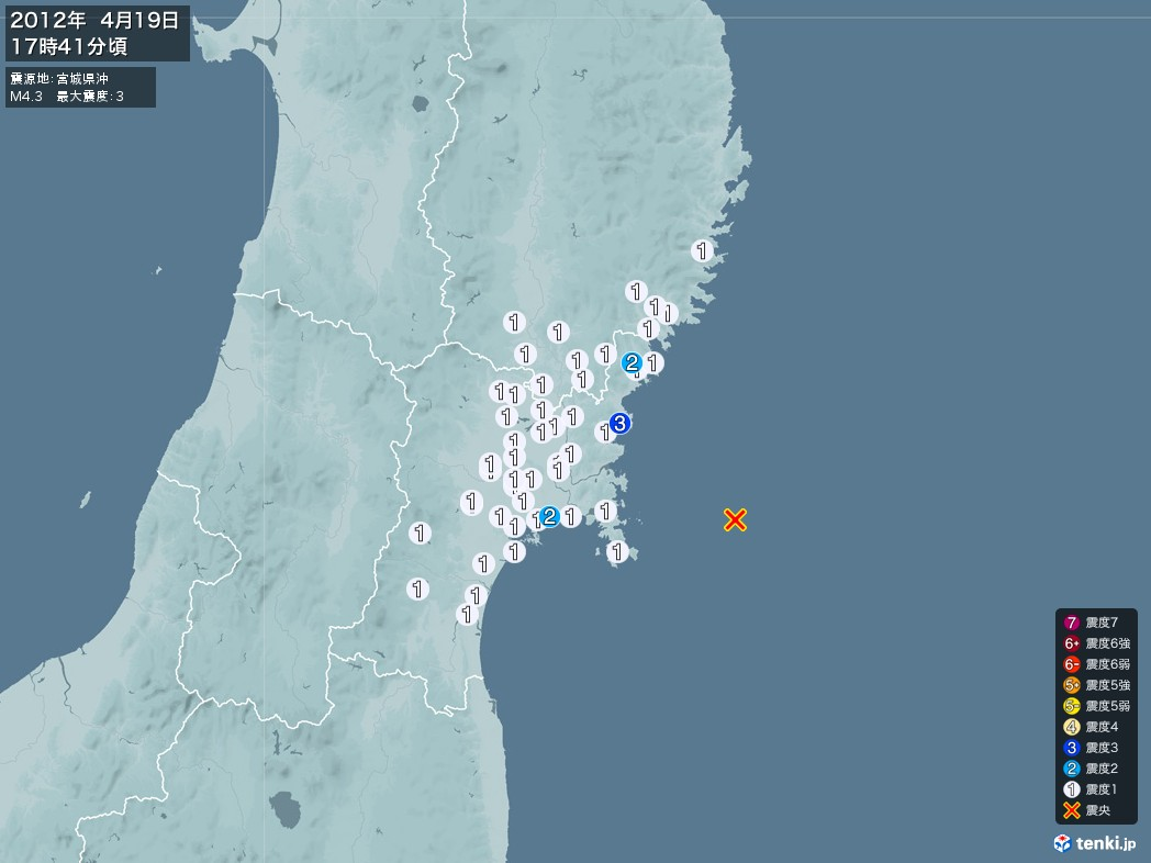 地震情報 2012年04月19日 17時41分頃発生 最大震度:3 震源地:宮城県沖(拡大画像)