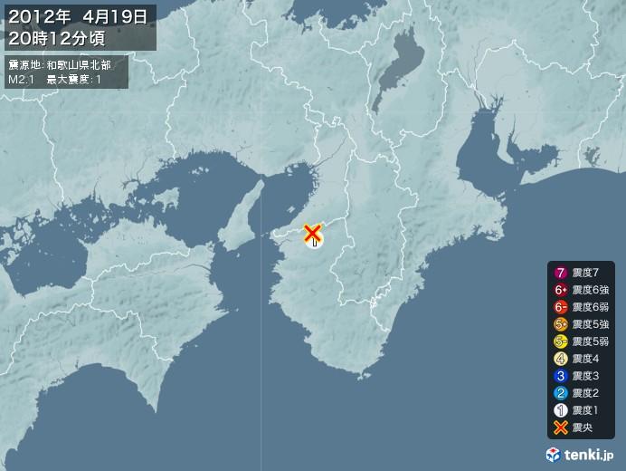 地震情報(2012年04月19日20時12分発生)