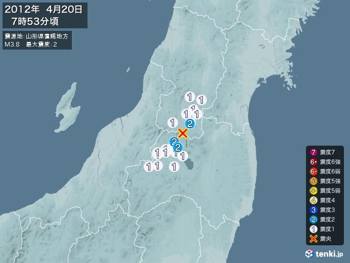 地震情報(2012年04月20日07時53分発生)