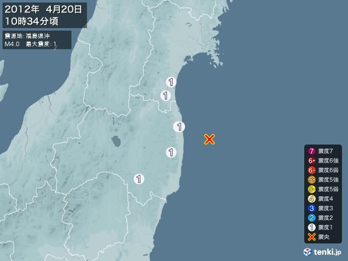 地震情報(2012年04月20日10時34分発生)