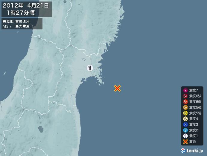 地震情報(2012年04月21日01時27分発生)