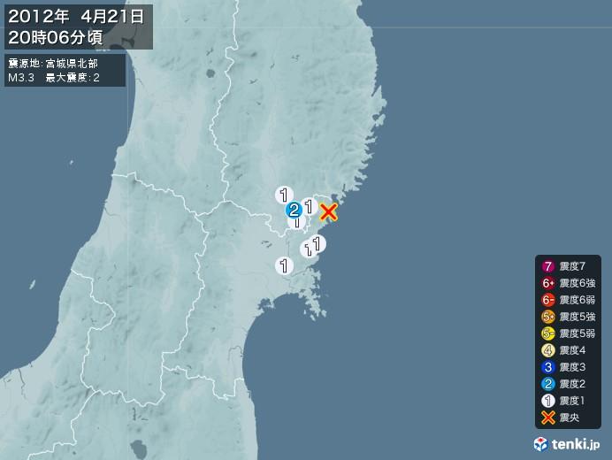 地震情報(2012年04月21日20時06分発生)