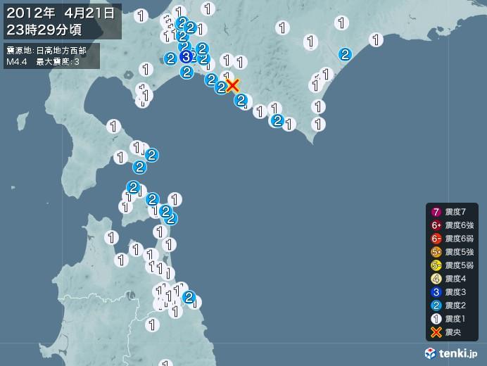 地震情報(2012年04月21日23時29分発生)