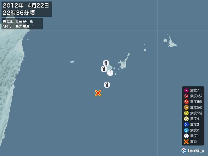 地震情報(2012年04月22日22時36分発生)