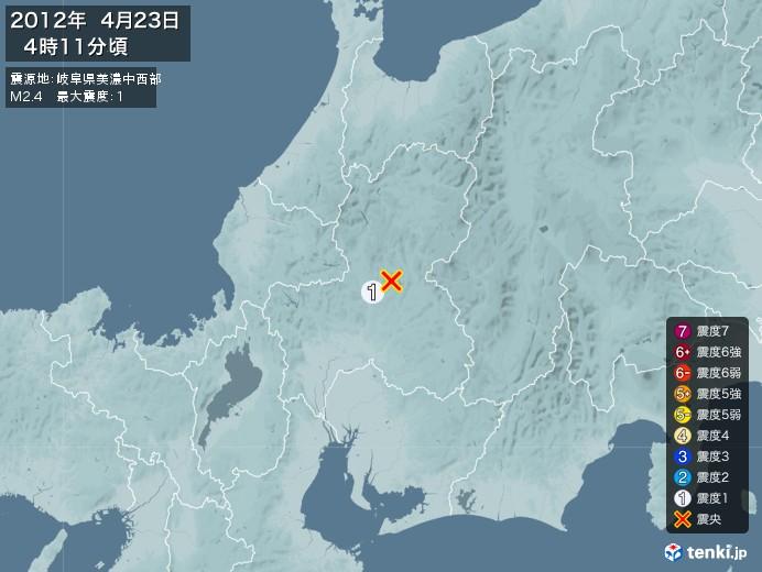地震情報(2012年04月23日04時11分発生)