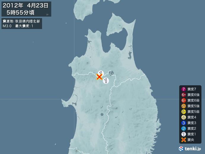 地震情報(2012年04月23日05時55分発生)