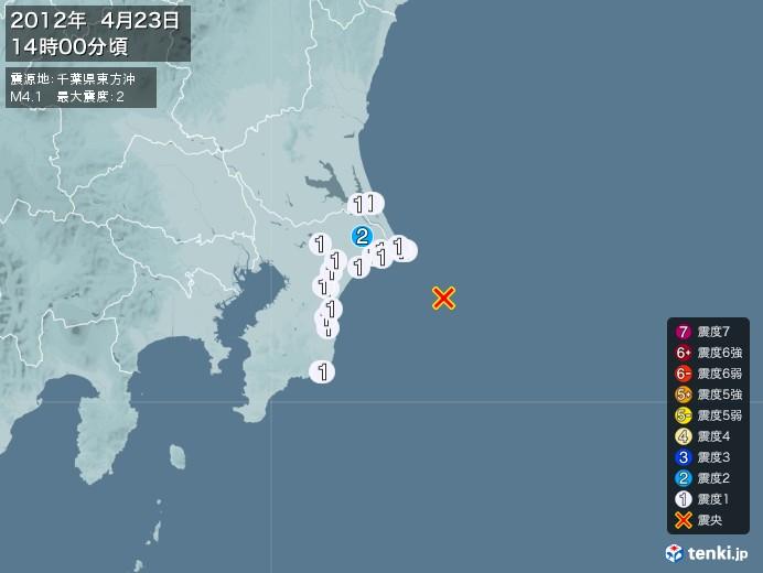 地震情報(2012年04月23日14時00分発生)
