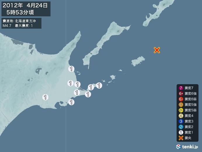 地震情報(2012年04月24日05時53分発生)