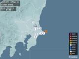 2012年04月24日10時13分頃発生した地震