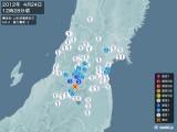 2012年04月24日12時28分頃発生した地震