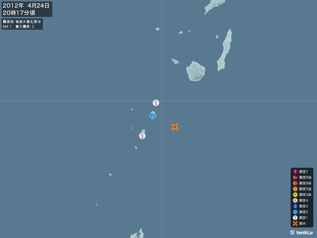 地震情報 2012年04月24日 20時17分頃発生 最大震度:2 震源地:奄美大島北東沖(拡大画像)