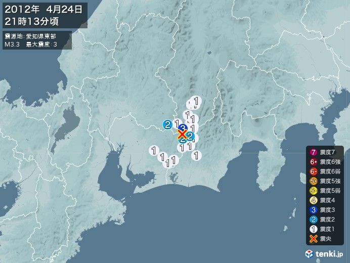 地震情報(2012年04月24日21時13分発生)