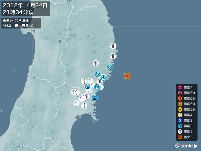 地震情報(2012年04月24日21時34分発生)