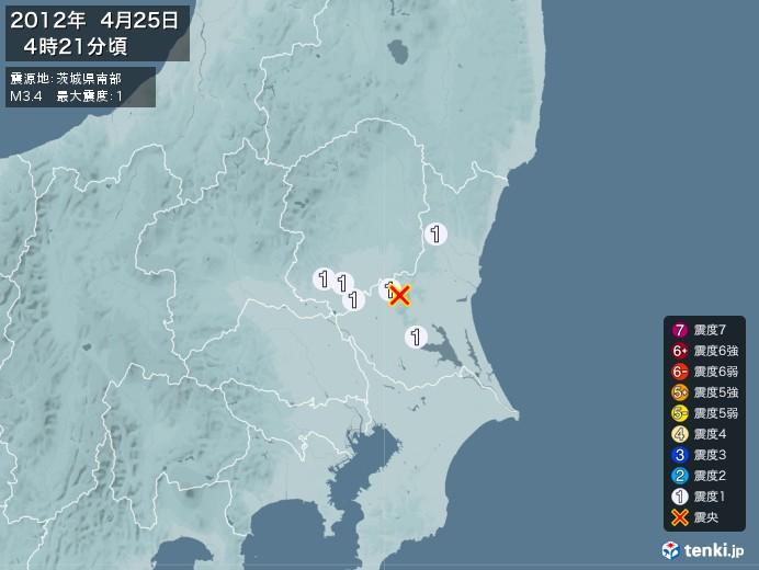 地震情報(2012年04月25日04時21分発生)