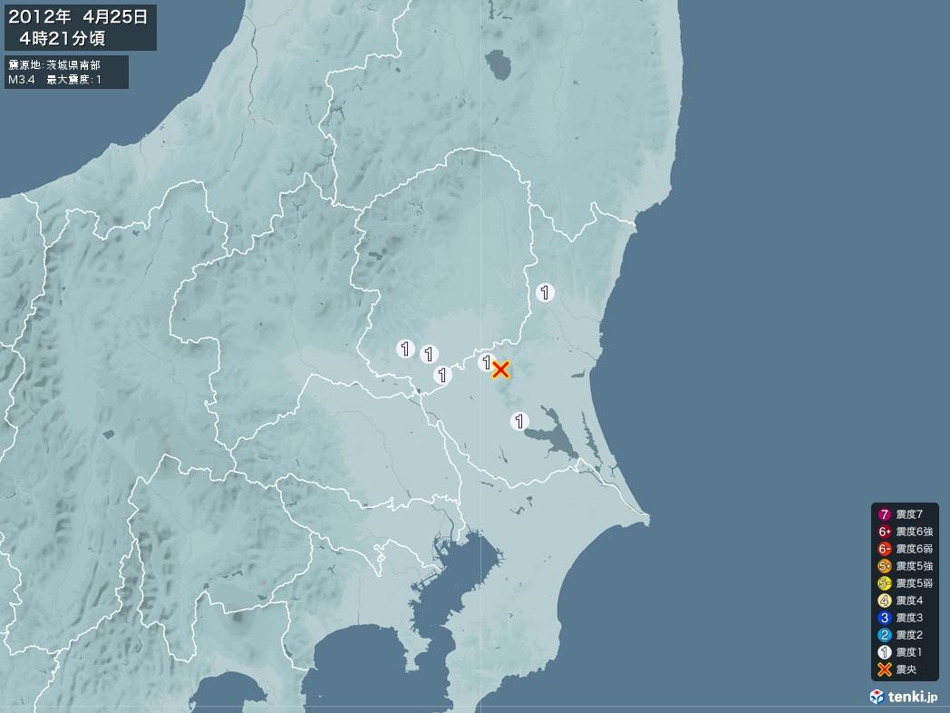 地震情報 2012年04月25日 04時21分頃発生 最大震度:1 震源地:茨城県南部(拡大画像)