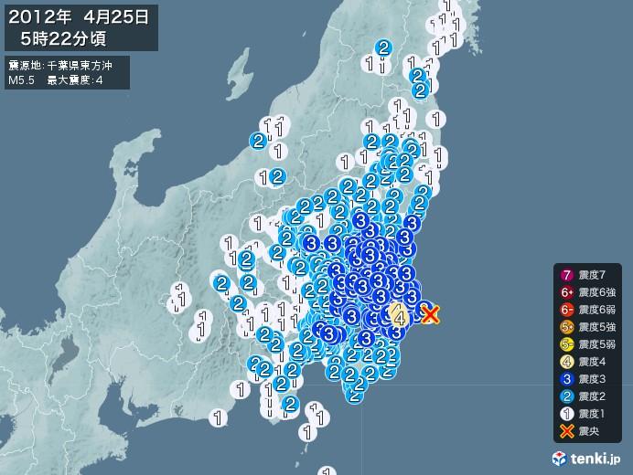 地震情報(2012年04月25日05時22分発生)