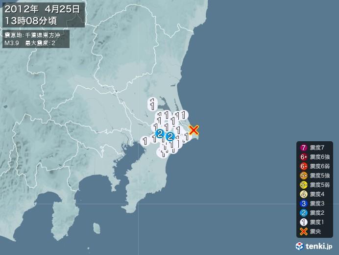 地震情報(2012年04月25日13時08分発生)