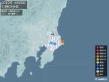 2012年04月25日13時08分頃発生した地震