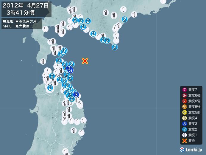 地震情報(2012年04月27日03時41分発生)
