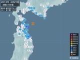 2012年04月27日03時41分頃発生した地震
