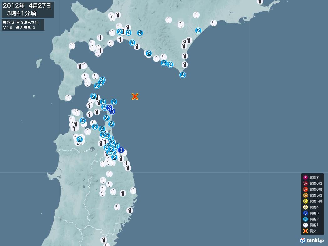 地震情報 2012年04月27日 03時41分頃発生 最大震度:3 震源地:青森県東方沖(拡大画像)