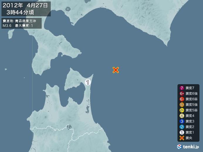 地震情報(2012年04月27日03時44分発生)