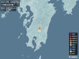 2012年04月27日15時24分頃発生した地震