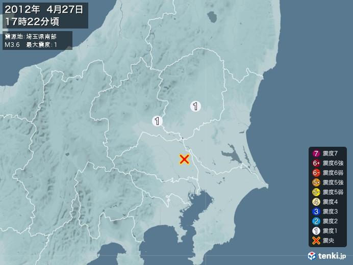 地震情報(2012年04月27日17時22分発生)