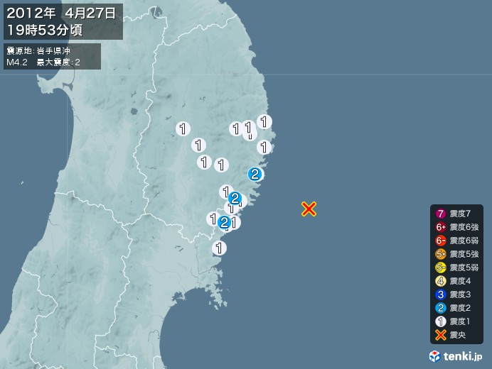 地震情報(2012年04月27日19時53分発生)