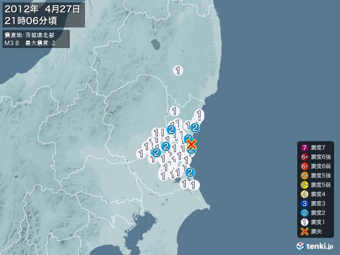 地震情報(2012年04月27日21時06分発生)
