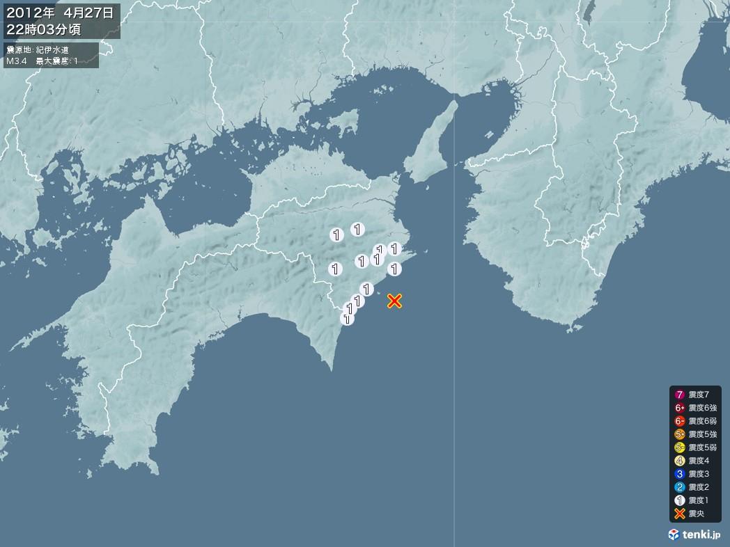 地震情報 2012年04月27日 22時03分頃発生 最大震度:1 震源地:紀伊水道(拡大画像)