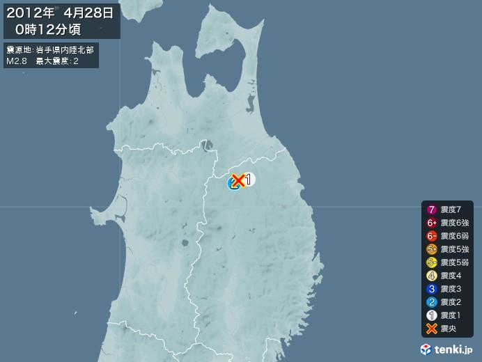 地震情報(2012年04月28日00時12分発生)