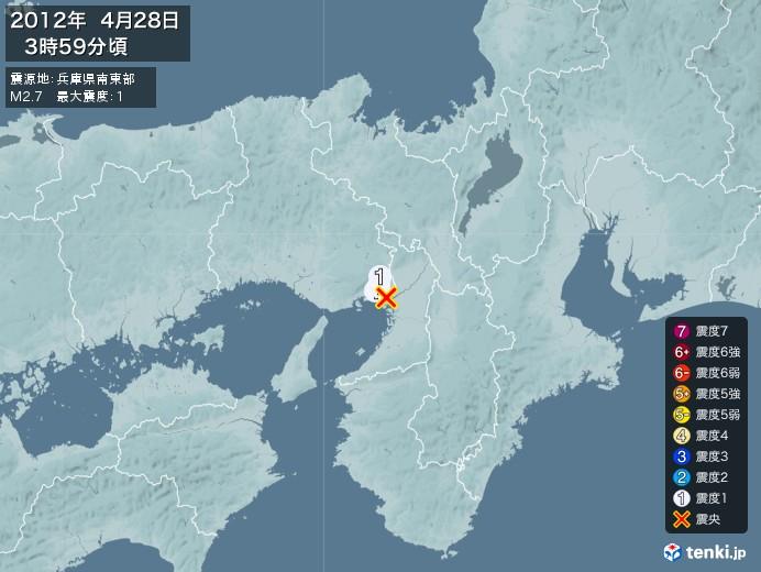 地震情報(2012年04月28日03時59分発生)