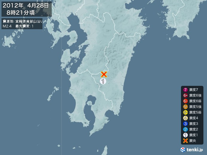 地震情報(2012年04月28日08時21分発生)