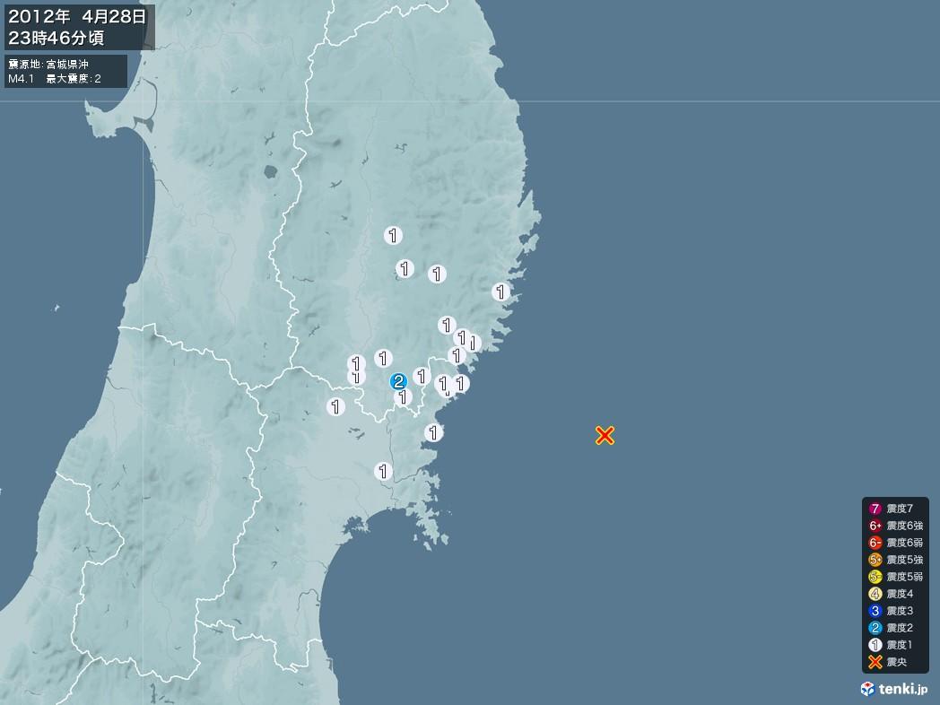 地震情報 2012年04月28日 23時46分頃発生 最大震度:2 震源地:宮城県沖(拡大画像)